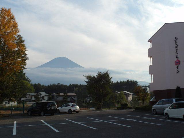 Fujizakura Inn with views of Mount Fuji