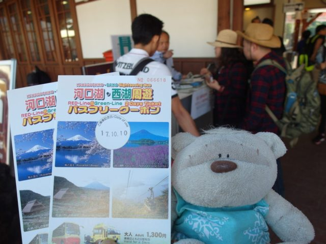 SAM 7901 1024x768 Top 9 Things to do in Mount Fuji and Kawaguchiko Area!