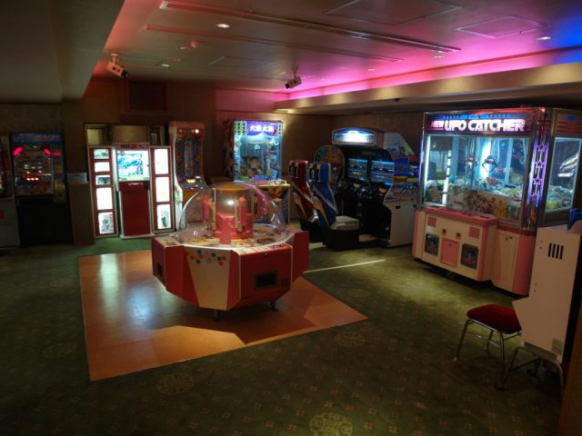 Amusement Arcade Konansou Onsen Hotel