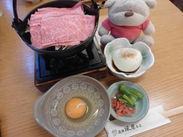 Hida Takuma Hida Beef Sukiyaki Set (4400 yen)