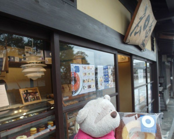 Untitled109 12 Days of Japan Travels: Takayama Hidagyu (Hida Beef) and Bus Ride to Nagoya Day 7!