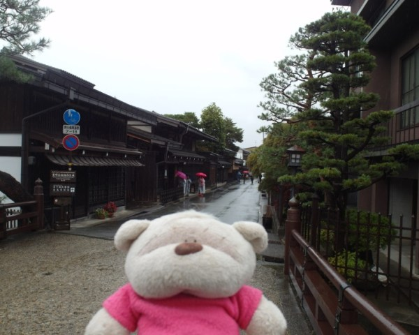 Untitled111 12 Days of Japan Travels: Takayama Hidagyu (Hida Beef) and Bus Ride to Nagoya Day 7!