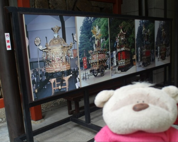 Entrance of Takayama Yatai Kaikan Float Display Exhibition