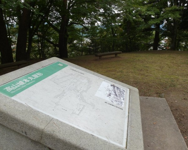Takayama Castle Ruin Site Map