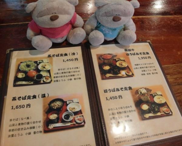 Untitled134 12 Days of Japan Travels: Takayama Morning Markets Jinya Mae, Miyagawa and Takayama Hidagyu Day 6!