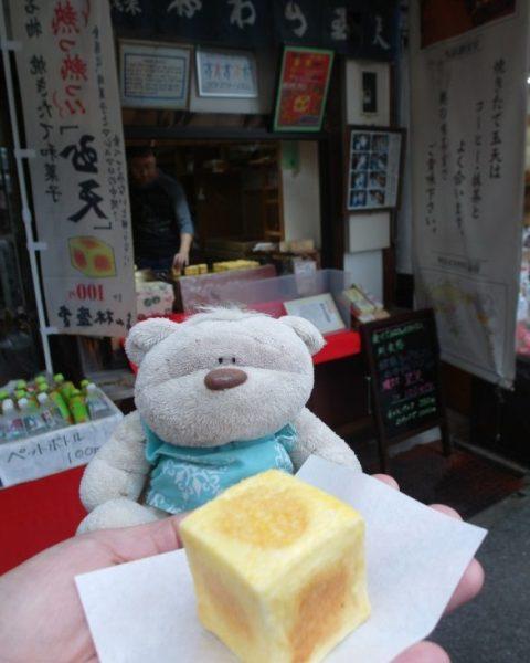 Square Egg Marshmallow Takayama