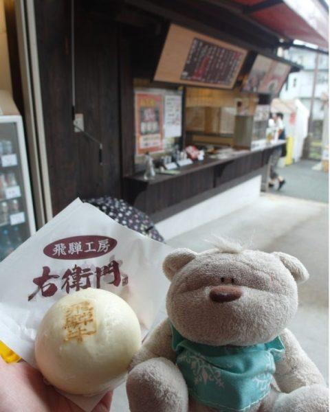 Hida Beef Bun Takayama 450 yen