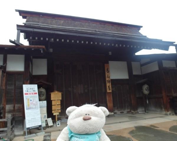 Untitled152 12 Days of Japan Travels: Takayama Morning Markets Jinya Mae, Miyagawa and Takayama Hidagyu Day 6!