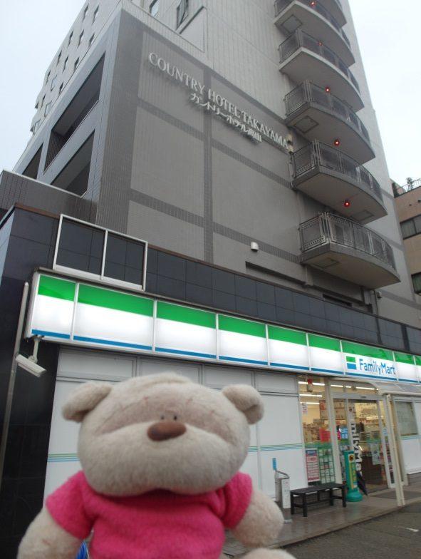 Country Hotel Takayama Review