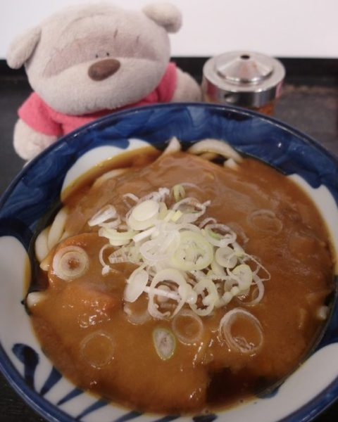 Curry Udon Ueno