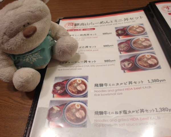 Hida Beef Bowl Hida Noodles Menu Tenaga Ashinaga Restaurant Takayama
