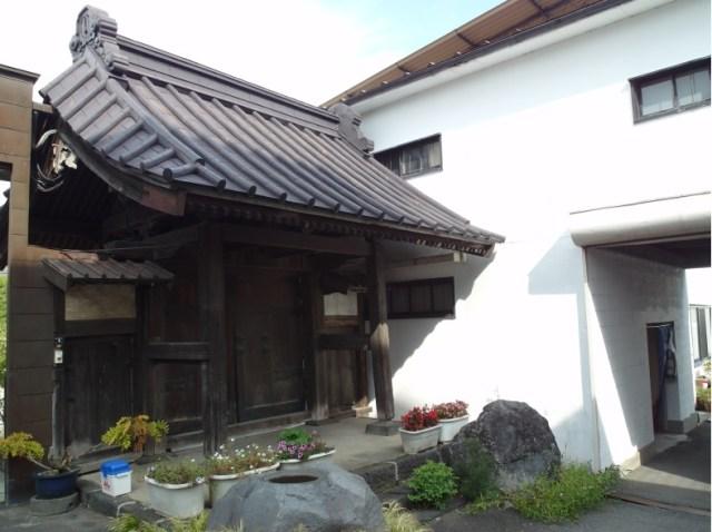 Ide Sake Brewery Kawaguchiko Mount Fuji Entrance