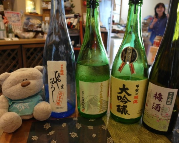 Sake tasting at Ide Sake Brewery Mount Fuji