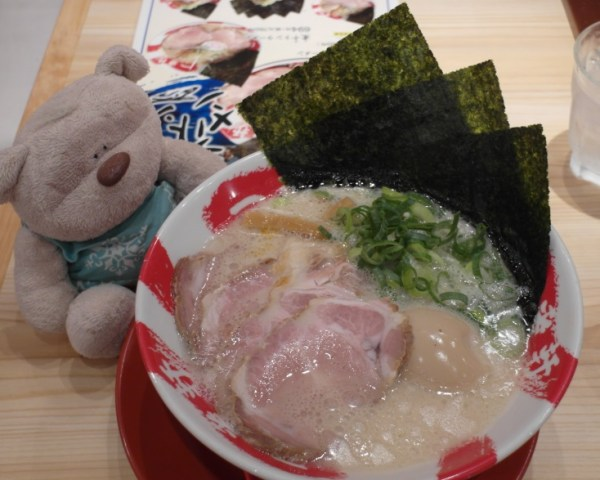 Ramen Ichibanken B1 Isetan Haus Nagoya