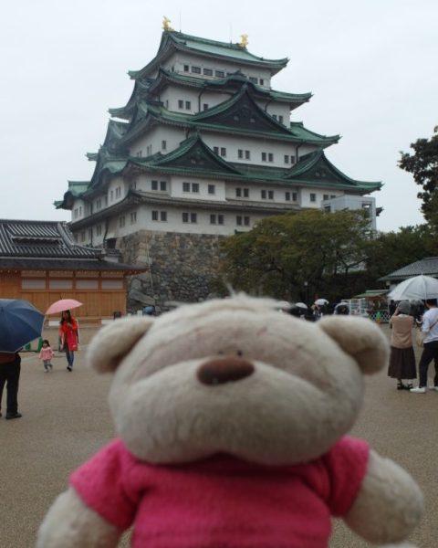 Nagoya Castle Tower