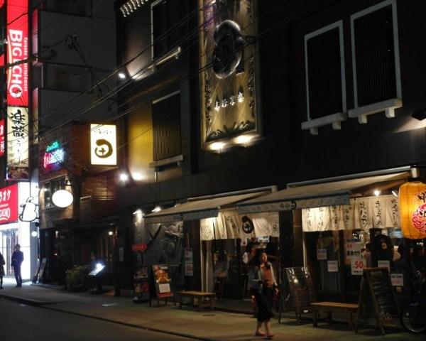 Untitled54 12 Days of Japan Travels: Takayama Hidagyu (Hida Beef) and Bus Ride to Nagoya Day 7!