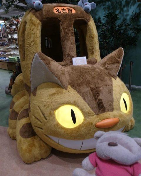 Nekobasu (Cat Bus) in Totoro