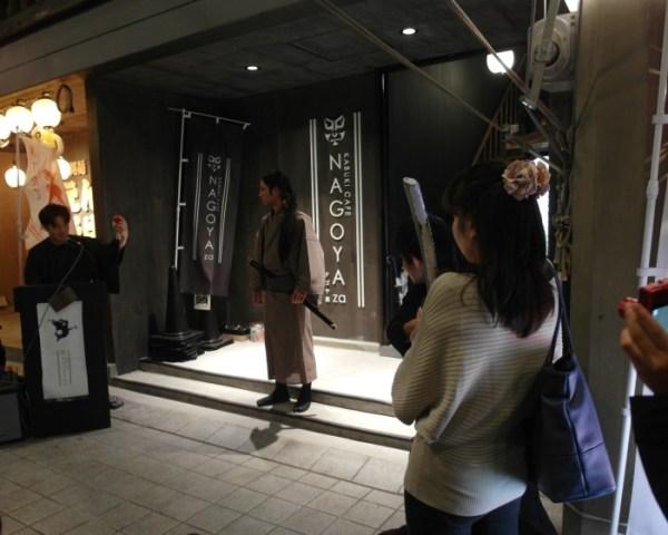 Nagoyaza Kabuki Cafe