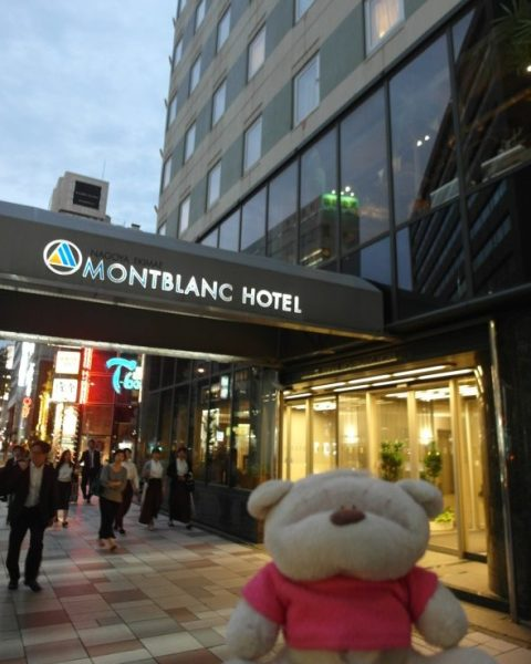Arriving at Nagoya Ekimae Montblanc Hotel