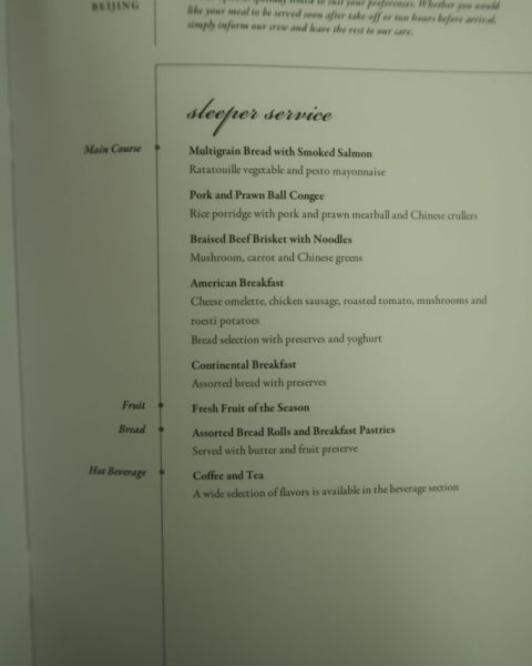 Singapore to Beijing Sleeper Service Business Class Menu