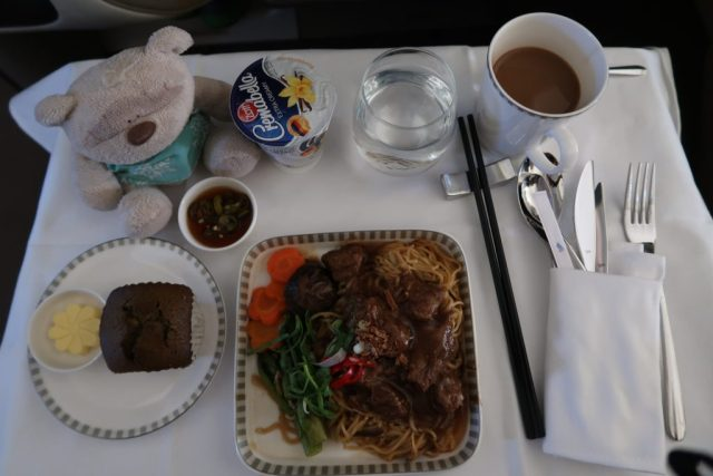 Singapore Airlines Business Class Braised Beef Noodles Breakfast