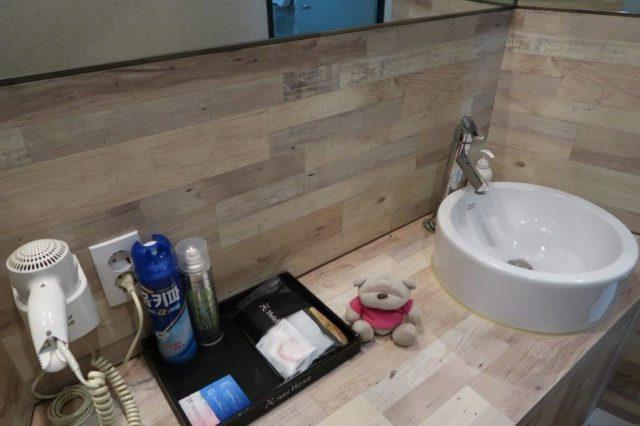 Home Hotel Busan Toiletries