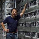 Ранний инвестор Apple вкладывает 50 миллионов в китайскую ферму Bitmain