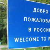 Замминистра финансов РФ: расчёты в биткоинах в России легализованы не будут