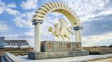 Кина не будет: Минфин Крыма не хочет спешить с ICO