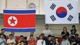 Южная Корея обвинила КНДР в воровстве криптовалютных запасов страны