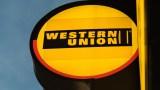 Western Union объявила о партнёрстве с Ripple