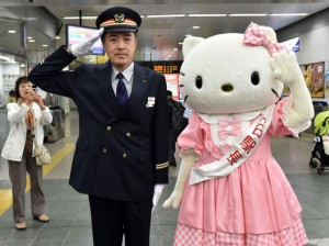 JAPAN-SOCIETY-BRAND-CULTURE-HELLOKITTY