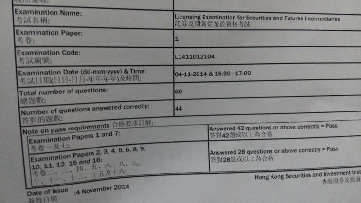 howardpang-4Nov2014