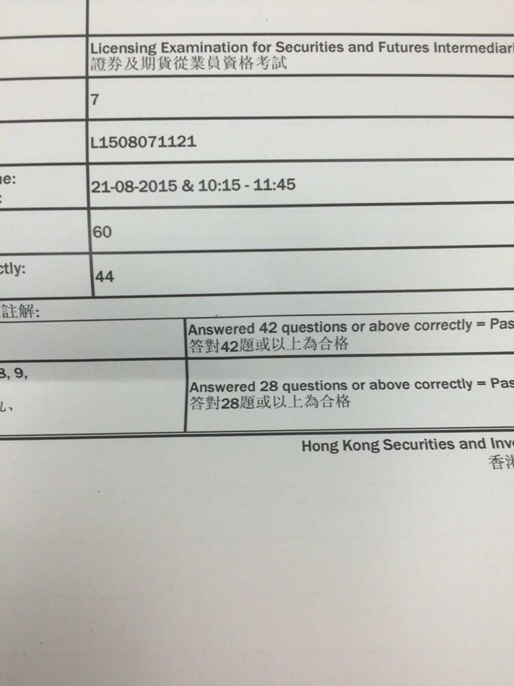 Mandyhui 21/8/2015 HKSI Paper 7 Pass