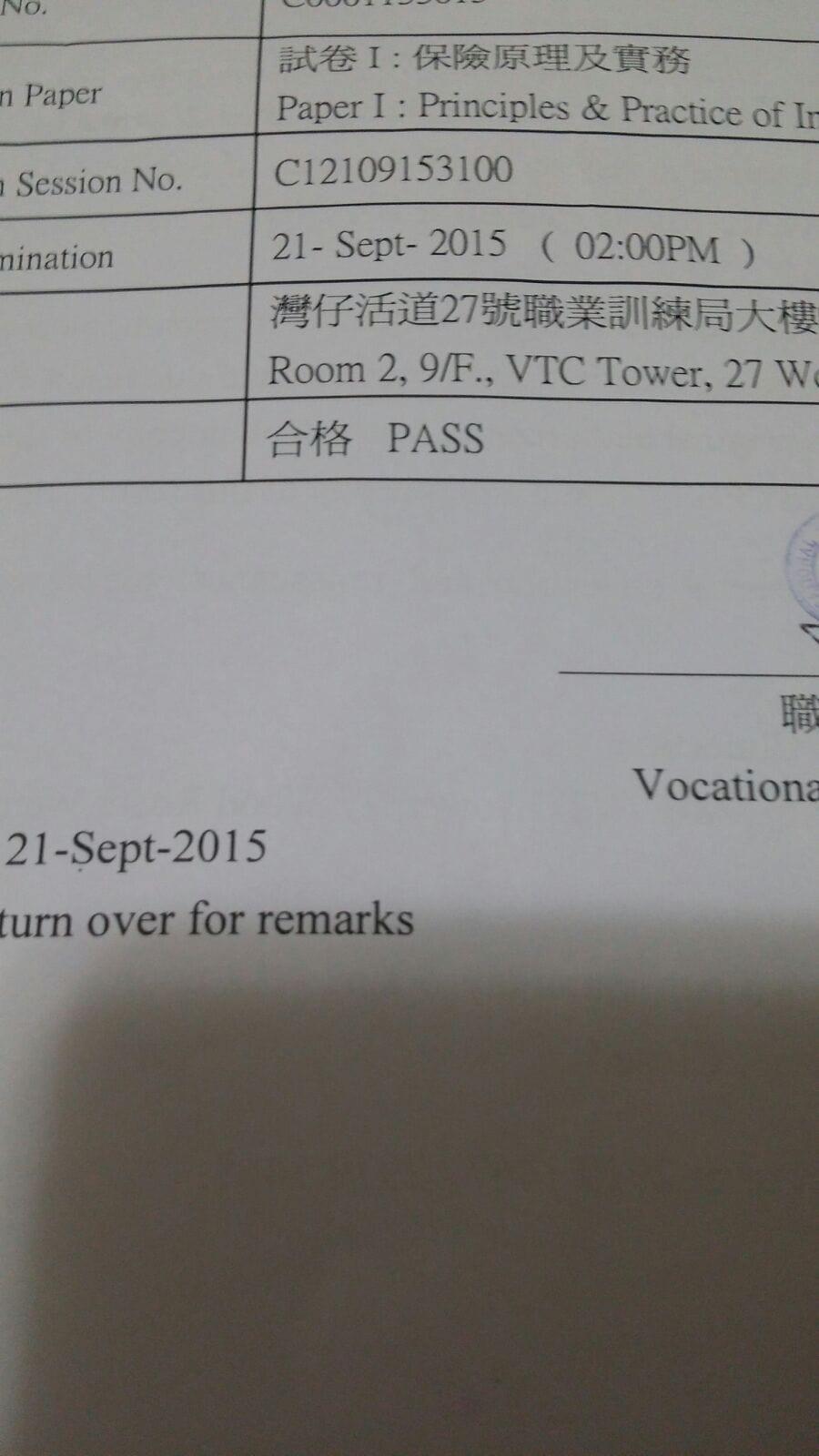 Wakeunchan 23/9/2015 IIQE Paper 1 Pass