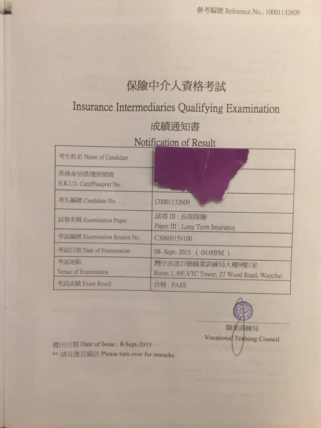 DavidLeung 8/9/2015 IIQE Paper 3 Pass