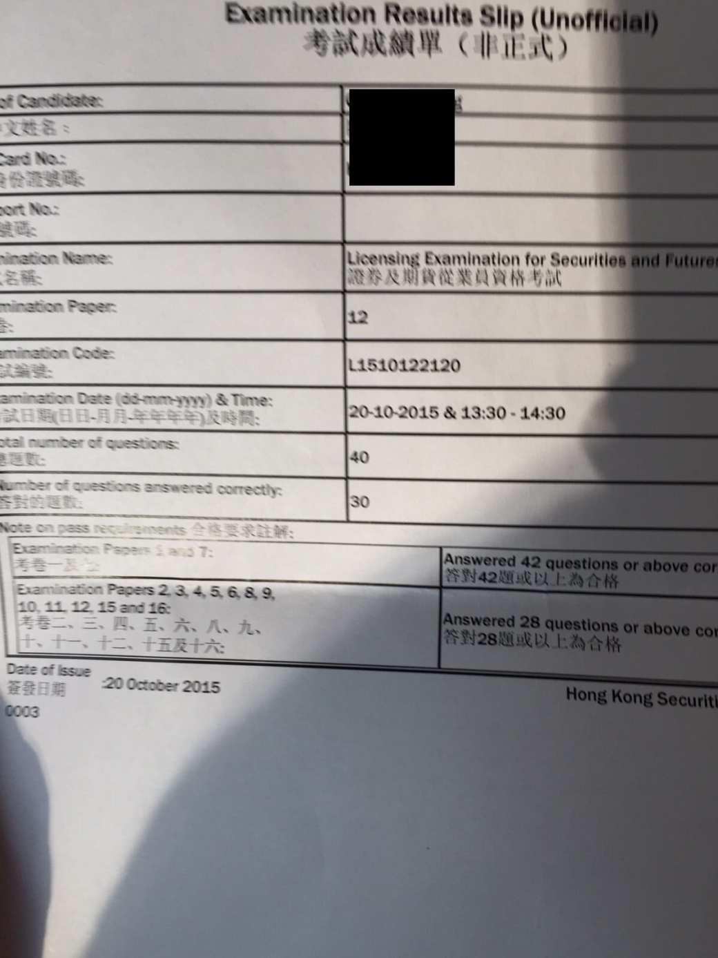 Stephenchan 20/10/2015 LE Paper 12 證券期貨從業員資格考試卷十二 Pass