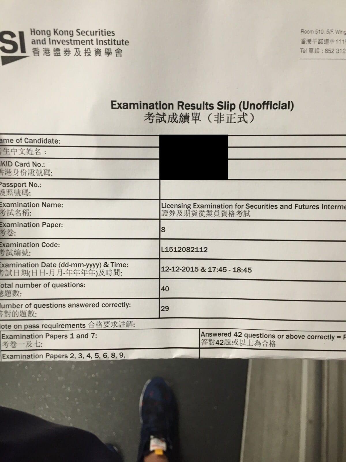 WBYeung 12/12/2015 LE Paper 8 證券期貨從業員資格考試卷八 Pass