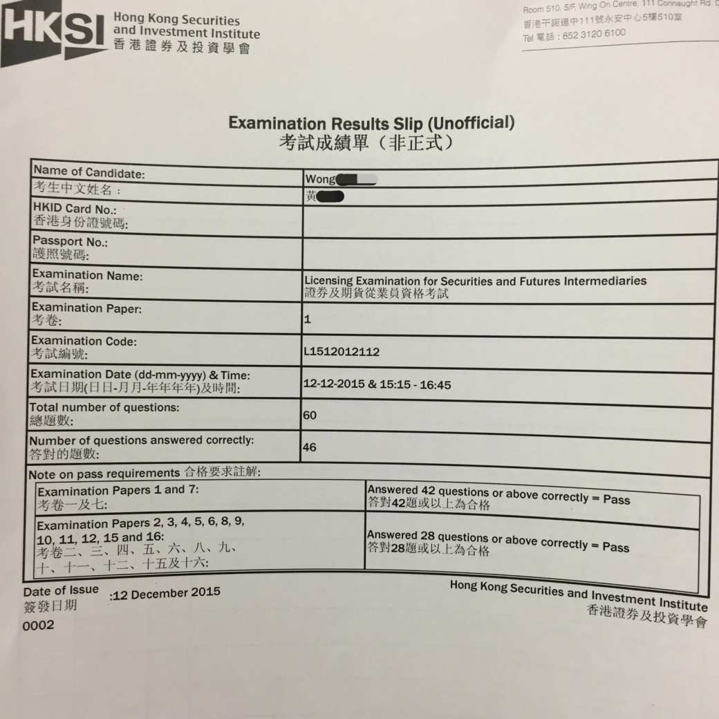 Ynwong 12/12/2015 LE Paper 1 證券期貨從業員資格考試卷一 Pass