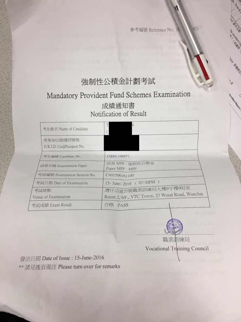 TWL 15/6/2016 MPFE 強積金中介人資格考試 Pass