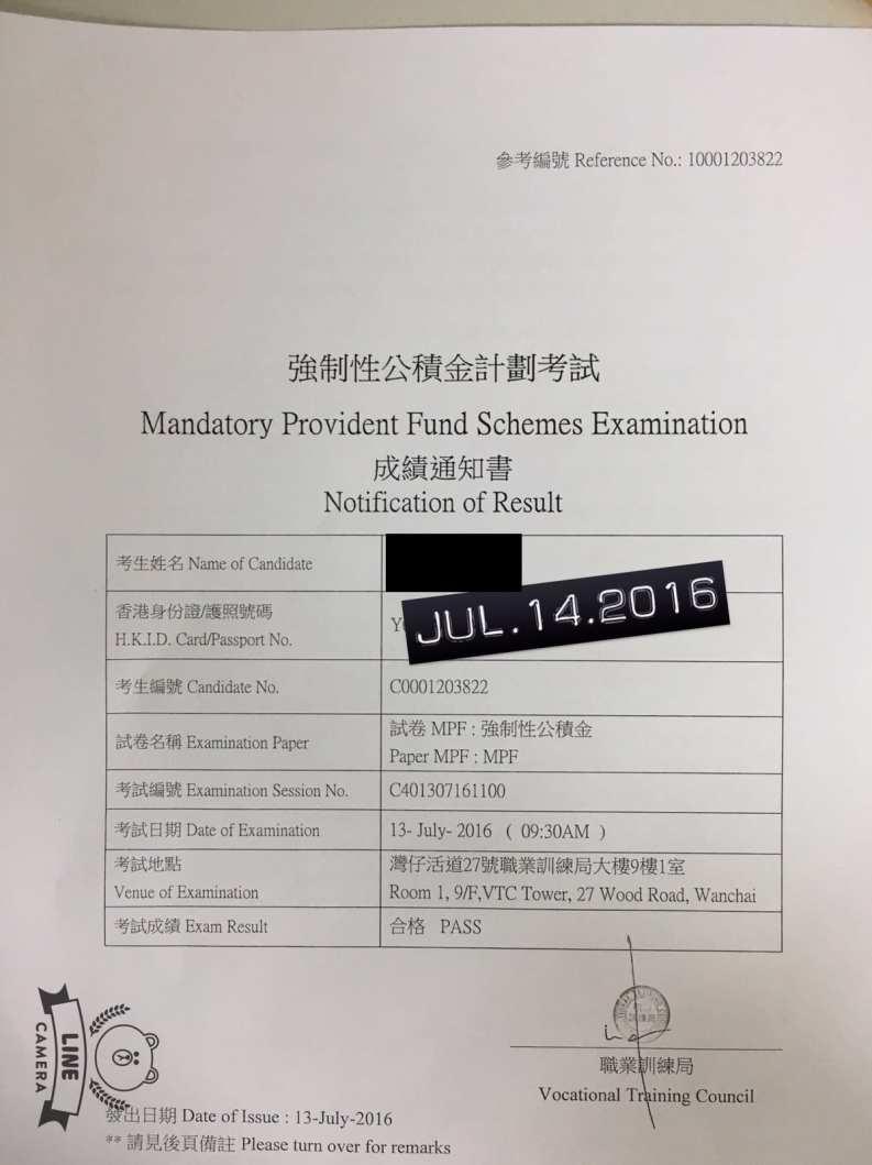 SYY 13/7/2016 MPFE 強積金中介人資格考試 Pass
