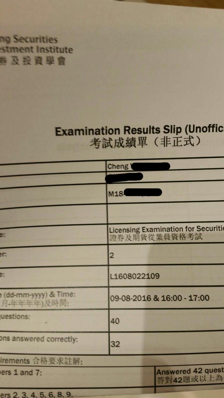 CWT 9/8/2016 LE Paper 2 證券期貨從業員資格考試卷二 Pass - 2C Exam