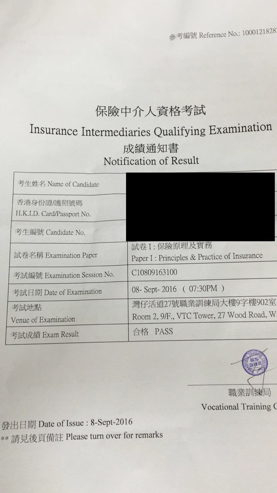 LZK 9/9/2016 IIQE Paper 1 保險中介人資格考試卷一 Pass