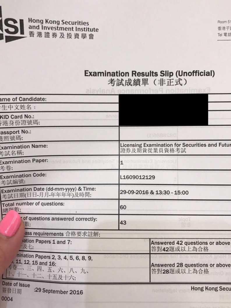 TWYK 29/9/2016 LE Paper 1 證券期貨從業員資格考試卷一 Pass