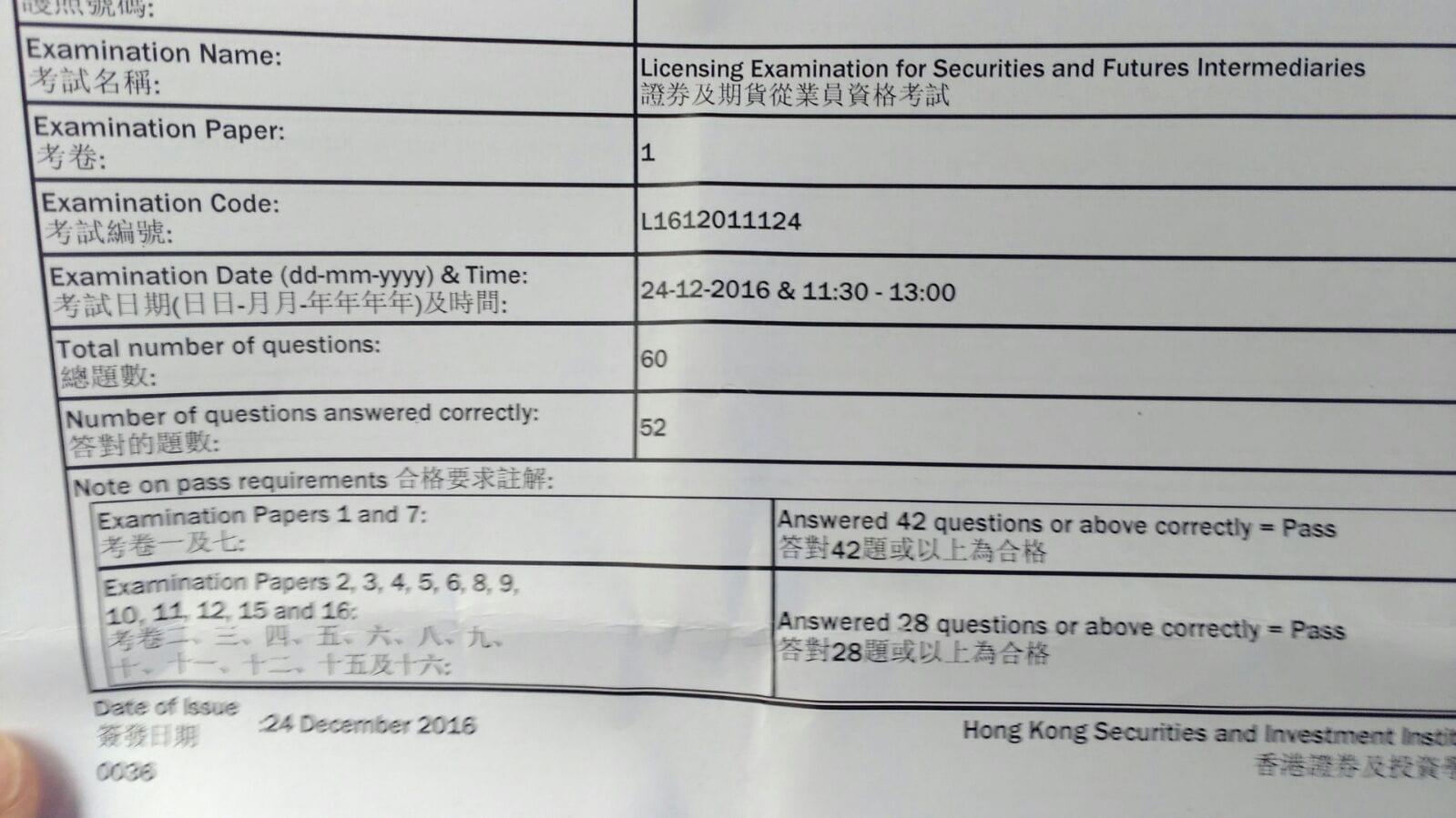 LSP 24/12/2016 LE Paper 1 證券期貨從業員資格考試卷一 Pass