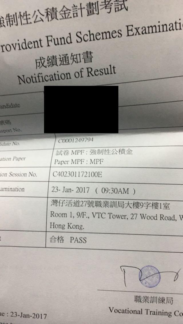 LHM 23/1/2017 MPFE 強積金中介人資格考試 Pass