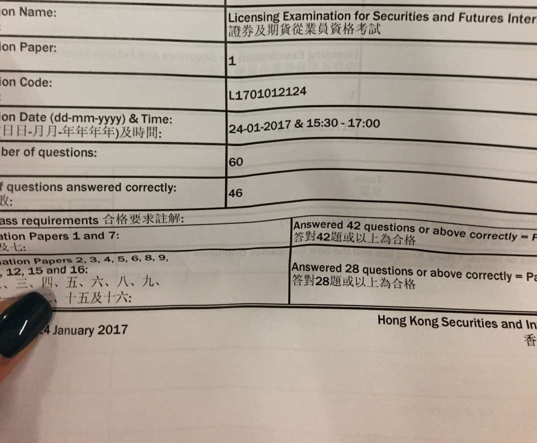 WKH 24/1/2017 LE Paper 1 證券期貨從業員資格考試卷一 Pass