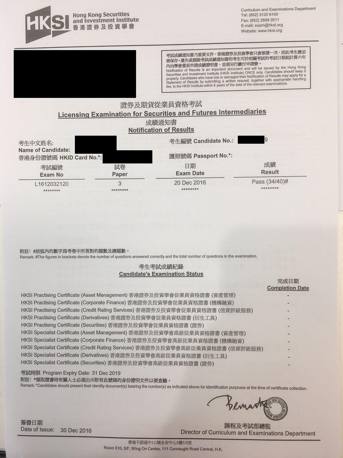 CWN 20/12/2016 LE Paper 3 證券期貨從業員資格考試卷三 Pass