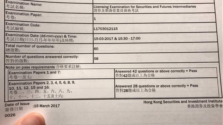 WY 15/3/2017 LE Paper 1 證券期貨從業員資格考試卷一 Pass