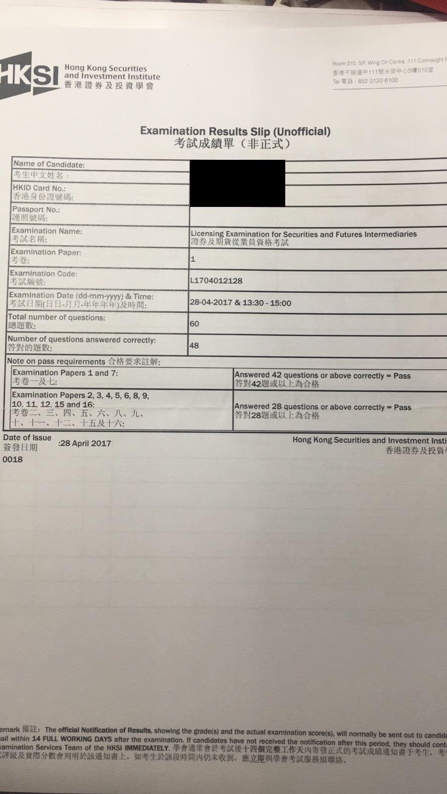 ZMY 28/4/2017 LE Paper 1 證券期貨從業員資格考試卷一 Pass